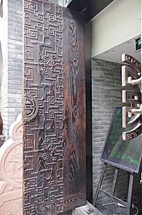 传统雕刻木门