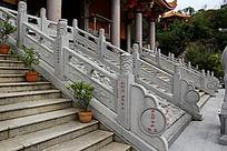 龙纹传统花纹浮雕大理石阶梯护栏