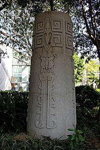 中国传统花纹浮雕石柱