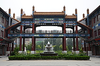 北京国粹苑阁楼