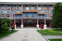 北京国粹苑展览馆