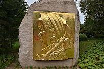《藏族姑娘》雕塑