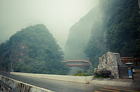 襄阳保康县五道峡景区大门