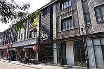 香蕉俱乐部