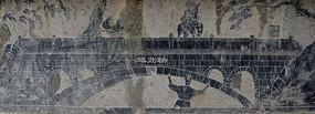 赵州桥石刻
