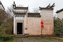 徽州民居宅院