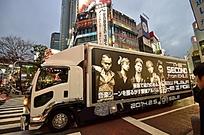 涩谷街头的巨大车体广告