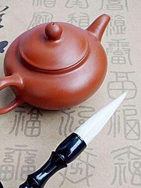 茶壶和毛笔特写图片