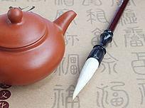 毛笔茶壶和福字图片