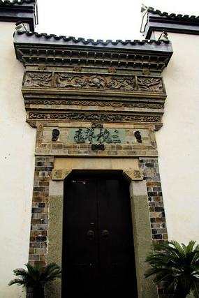 徽派建筑大门