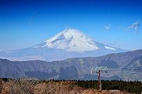 远处的富士山