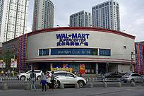 沈阳中街沃尔玛购物广场