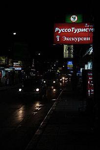 夜晚的街景普吉岛