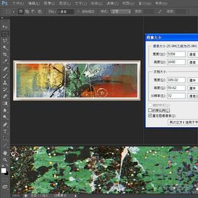 抽象画 装饰画 无框画 彩色图片