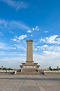 北京天安门广场人民英雄纪念碑