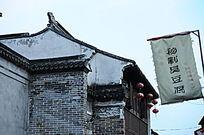 石塘古街的古建筑 民居