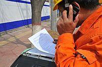 电力检修准备工作
