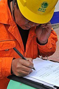 电力施工填写工作票
