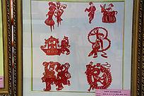 传统文化剪纸