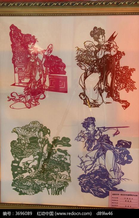江南美女剪纸图片