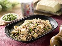 甜豆肉末豆腐