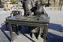 记账场景雕塑