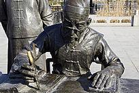 记账人物雕塑
