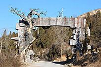 南陀山创作基地的大门