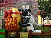 羊和金蛋雕塑