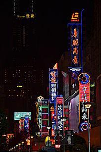 上海南京东路夜景