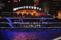 繁华的黄浦江与上海风情