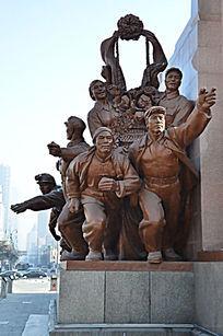 奋勇前进人物雕塑