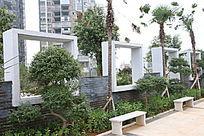 石板凳子 小区园林景观效果图