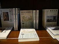 日本东京大学内售卖的东京大学校园案内