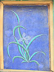 鲜花绿草壁画