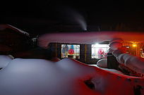 中国雪乡美丽的夜景