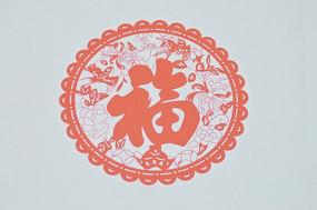 中国元素福字剪纸特写图片
