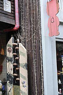 田字坊的小熊店