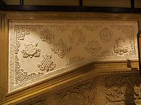 中国古壁画装饰纹样