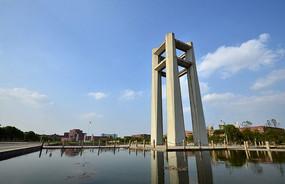 江西师范大学正大广场