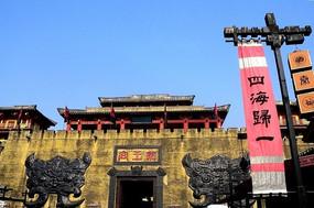 秦王宫城墙大门