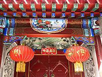 老北京四合院门脸