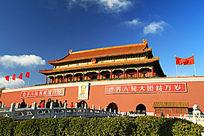 北京市天安门城楼