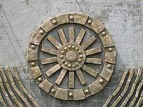 文化墙抽象的勒勒车车轮