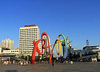 鞍山市 广场雕塑
