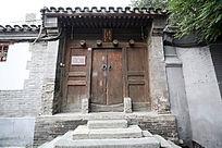 北京 胡同四合院老房