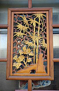 花竹镂空木雕窗户装饰