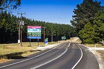 南澳大利亚道路入口