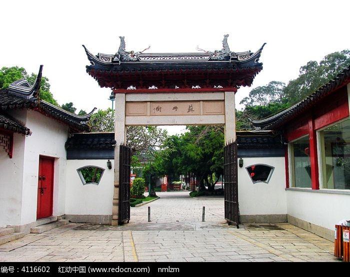 深圳市锦绣中华 苏州街图片