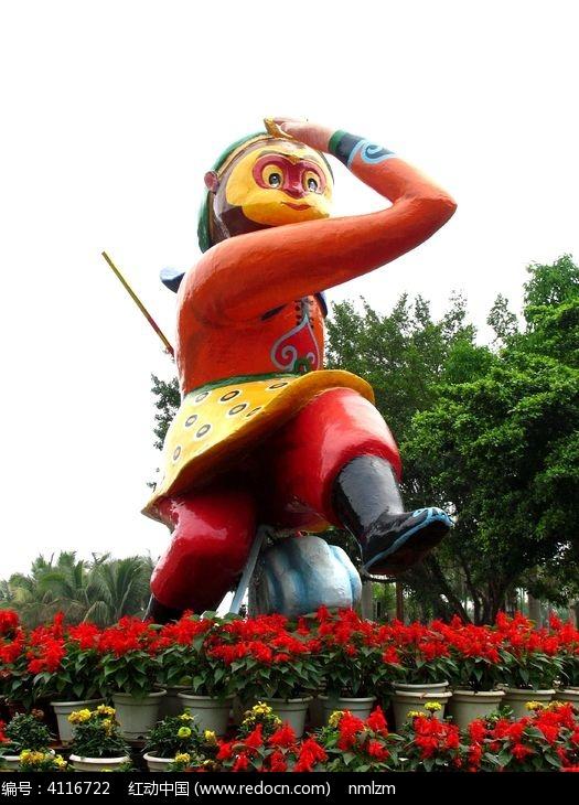 深圳民俗文化村 孙悟空雕像图片